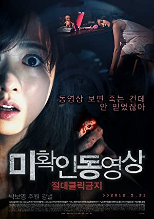 Don't Click (Korean) (2012) Full Movie HD