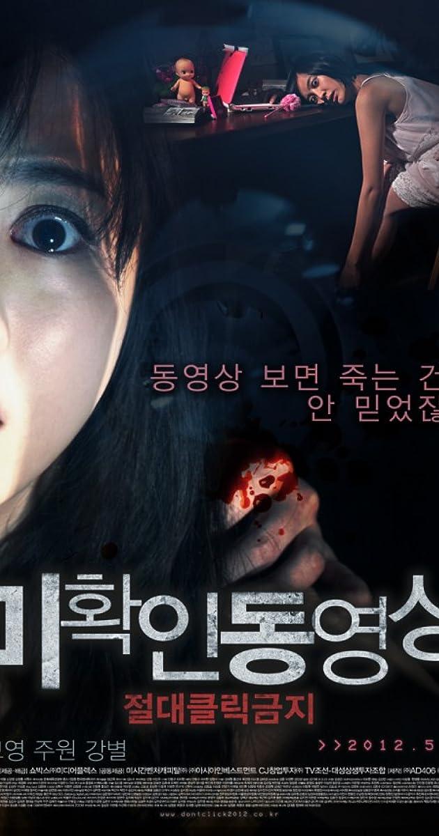 Image Mi-hwak-in-dong-yeong-sang