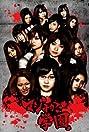 Majisuka gakuen (2010) Poster