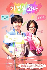 Website can download english movie My Own Korean Drama USA 2160p]