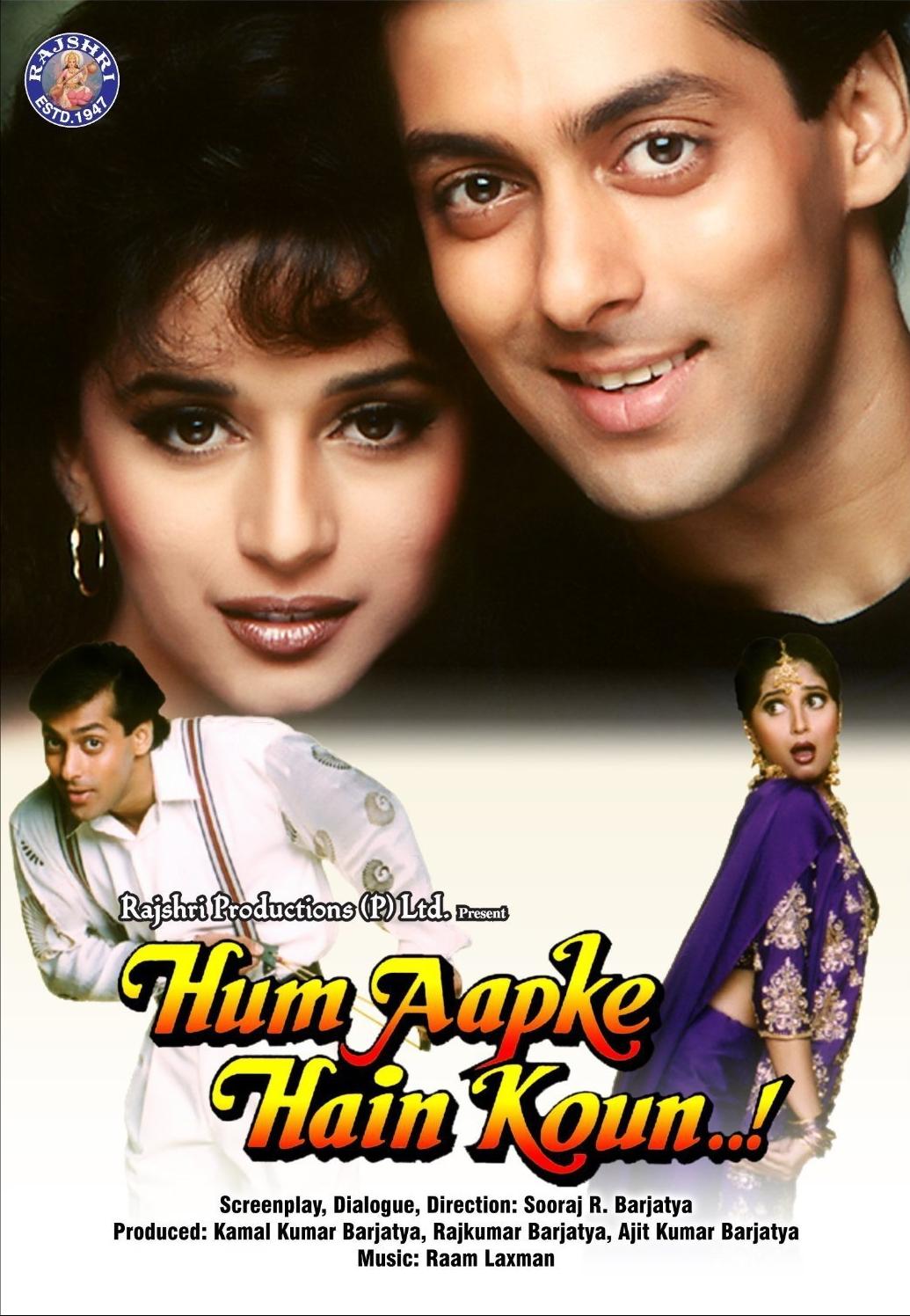 Hum Aapke Hain Koun   ! (1994) - IMDb