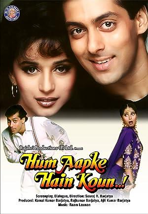 Salman Khan Hum Aapke Hain Koun...! Movie