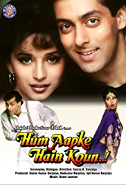 Hum Aapke Hain Koun...! (1994) Poster - Movie Forum, Cast, Reviews
