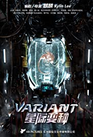 Variant Poster