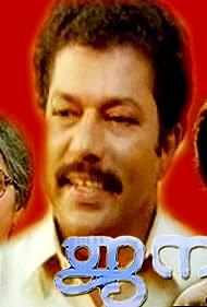 Janam (1993)
