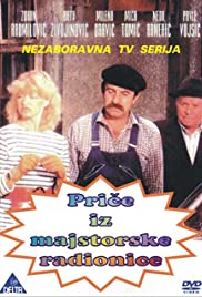 Price iz radionice Poster - TV Show Forum, Cast, Reviews