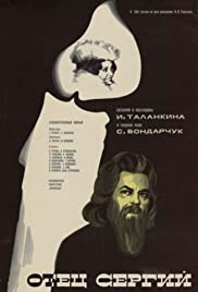 Father Sergius Poster
