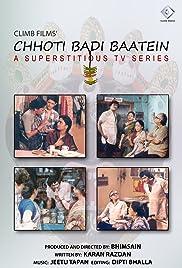 Chhoti Badi Baatein Poster