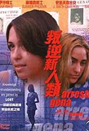 Arresting Gena Poster