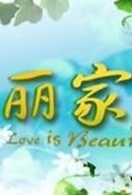 Love is Beautiful (2003)