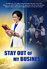 Stay Out of My Business (2017) filme kostenlos