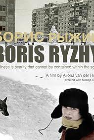 Boris Ryzhy (2009)