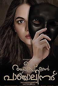 Alice In Panchalinadu (2021) Full Movie Download