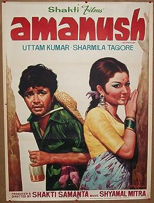 Sharmila Tagore Amanush Movie