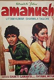 Amanush Poster