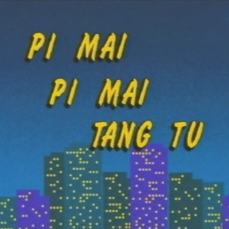 Pi Mai Pi Mai Tang Tu Tv Series 1990 2000 Imdb