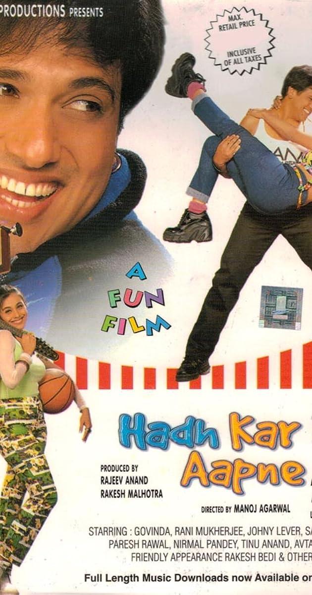 Hadh Kar Di Aapne (2000) - Full Cast & Crew - IMDb