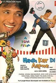 Hadh Kar Di Aapne (2000) Full Movie Watch Online thumbnail