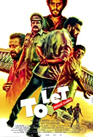 To Let Ambadi Talkies Poster