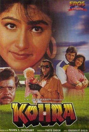 Kohra movie, song and  lyrics