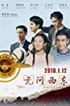 China box office: Aamir Khan's 'Secret Superstar' makes strong debut