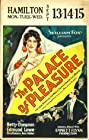 The Palace of Pleasure (1926) Poster