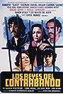 Los fayuqueros de Tepito (1982) Poster