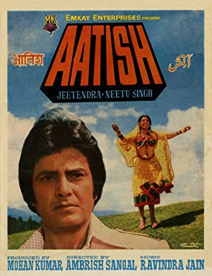Aatish movie, song and  lyrics