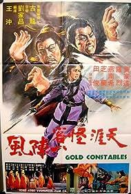 Tian ya guai ke yi zhen feng (1978)