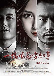 Full movie downloads online Yi Chang Feng Hua Xue Yue De Shi [h264]