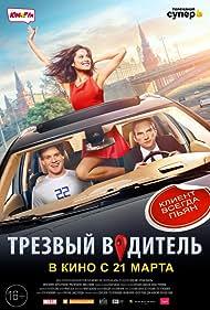 Trezvyy voditel (2019)