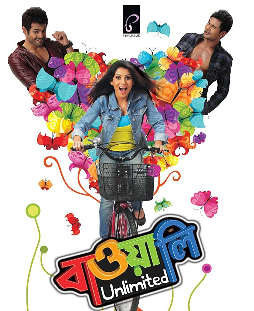 Bawali Unlimited (2020) Bengali Full Movie 720p HDRip 700MB Download