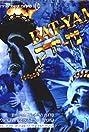 Bat Yam - New York (1995) Poster