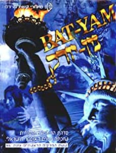 Downloadable adult movie Bat Yamim Bi-New York [2048x1536]
