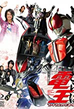 Saraba Kamen Rider Den-O: Final Countdown
