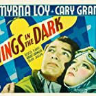 Cary Grant and Myrna Loy in Wings in the Dark (1935)