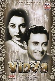 Vidya (1948) - IMDb
