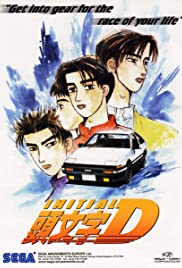 Initial D: Arcade Stage Poster