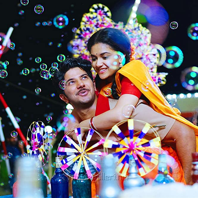 Dulquer Salmaan and Keerthi Suresh in Mahanati (2018)