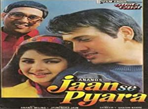 Raza Murad Jaan Se Pyaara Movie