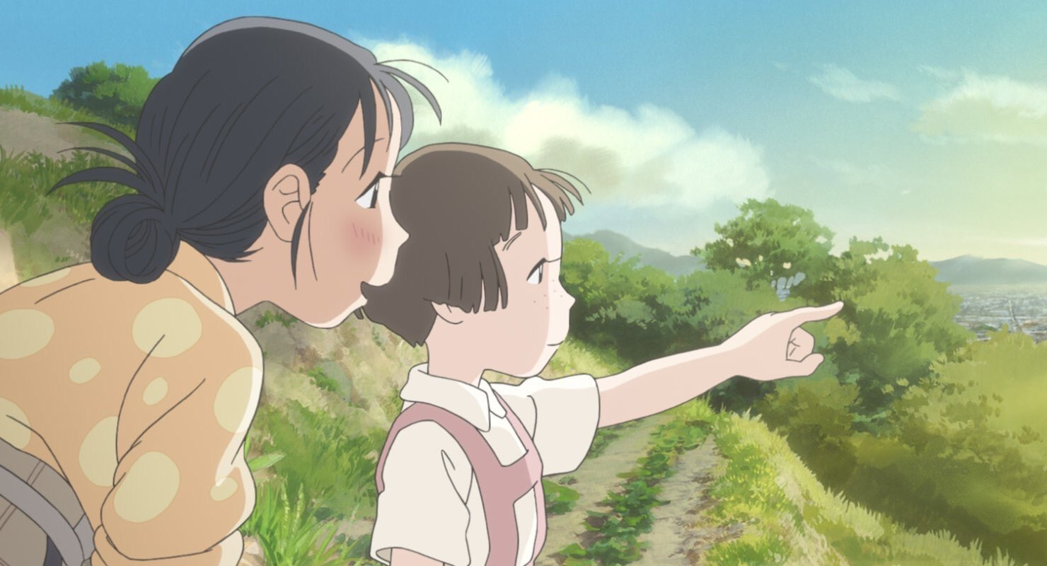 FILM - In This Corner of the World (2016)