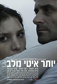 Yoter Ity Mi'Lev Poster