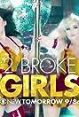 2 Broke Girls Spectacular Superbowl Commercial