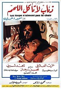 imovies free download Zi'ab la ta'kol al lahm by Samir A. Khouri [[480x854]