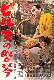 Rentarô Mikuni and Shôji Yasui in Biruma no tategoto (1956)