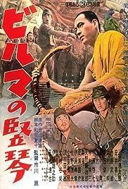 The Burmese Harp (1956) Biruma no tategoto 720p