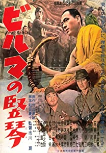 Hollywood movie trailer download Biruma no tategoto Japan [480x640]