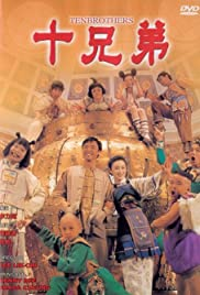 Ten Brothers Poster