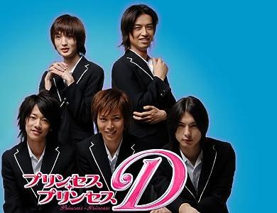 Movies pc watch tv Himegimi no karei naru ichinichi by [hdrip]