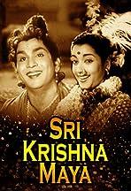 Shri Krishna Maya